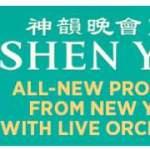 Shen Yun 2020 Banner Ad