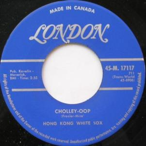 Cholley-Oop by Hong Kong White Sox