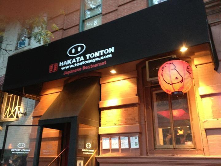 Hakata TonTon NYC: A Foodie's Paradise.