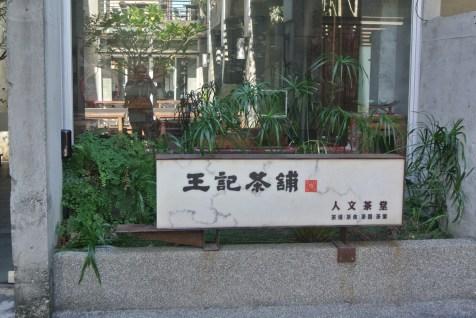Wang's Tea House
