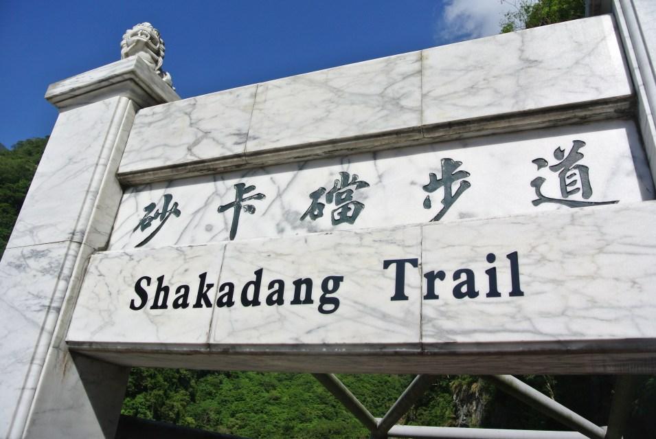 Shakadang Trail