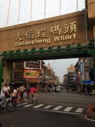 Dadaocheng Wharf entrance