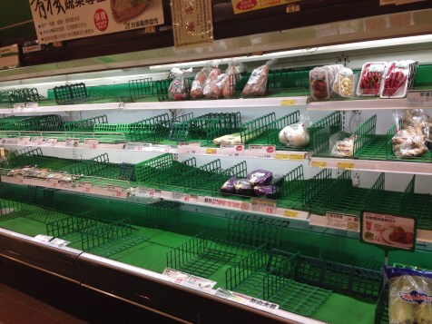 Where are all the vegetables?