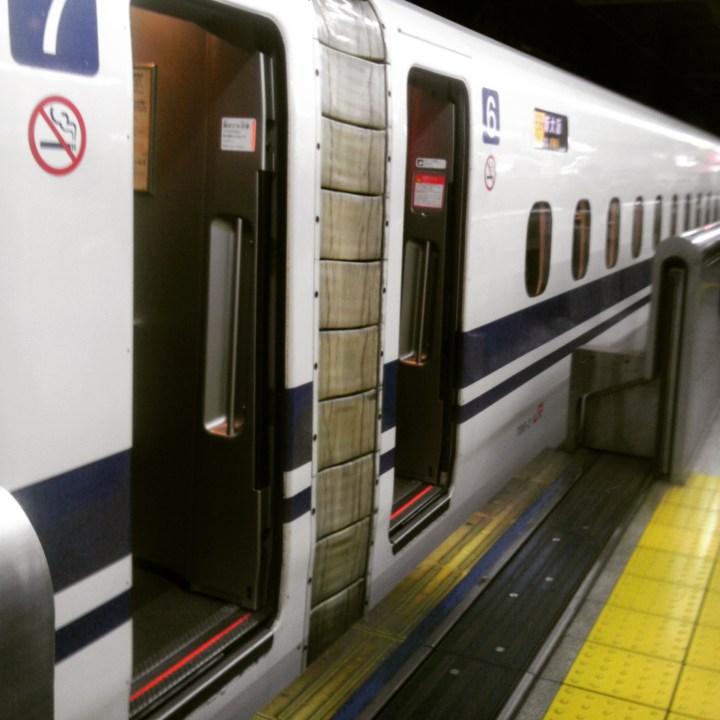 Nozomi, Shinkansen