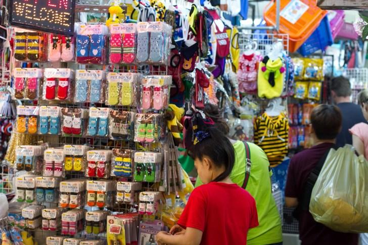 Chatuchak BKK Shopping - Dog Costumes