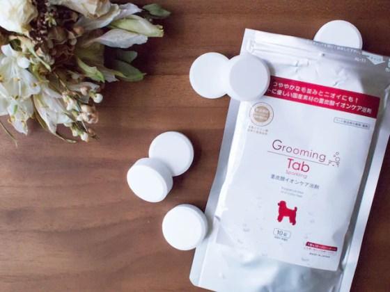 Grooming Tab Singapore | Vanillapup