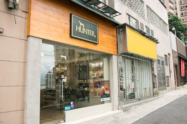 Hunter Hong Kong | Vanillapup