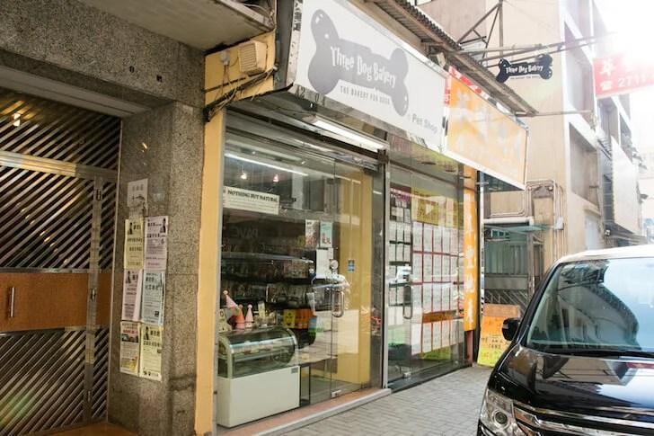 Three Dog Bakery Hong Kong | Vanillapup