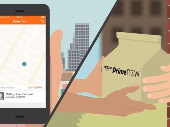 Amazon Prime Now | Vanillapup