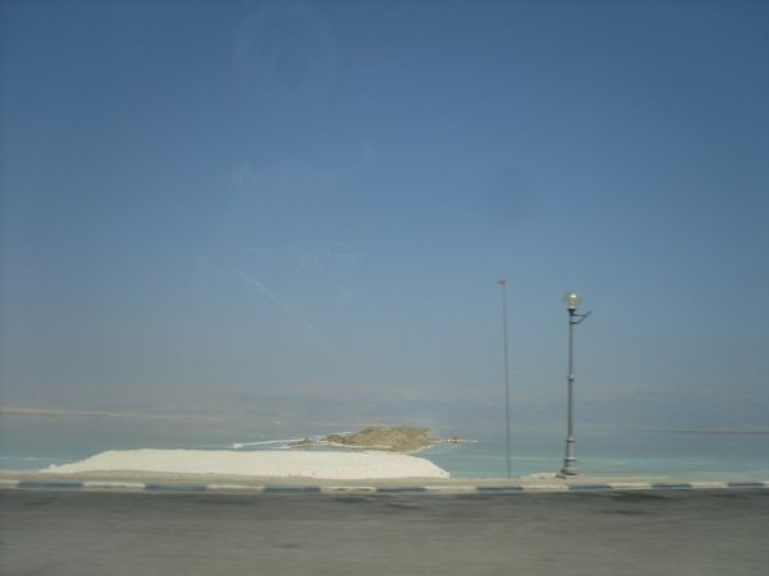 The Dead Sea salt