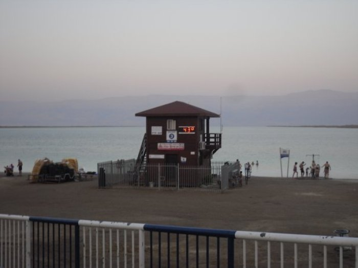 Dead Sea temperature