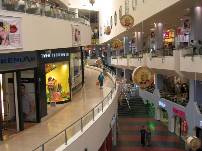 Dizengoff center - 17 Fun Things To Do In Tel Aviv, Israel