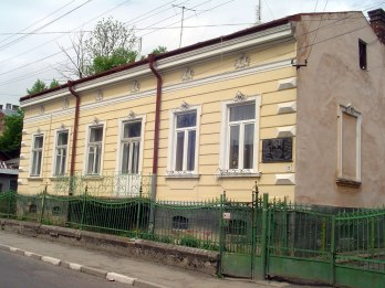 Drohobych - Bruno Schulz' house