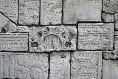 Krakow - Old Jewish Cemetery