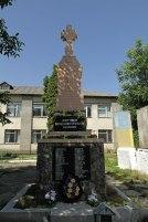 Memorial for the Soviet deportations