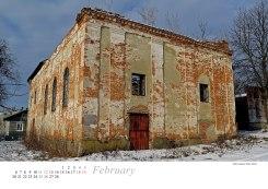 Olesko synagogue, Galicia
