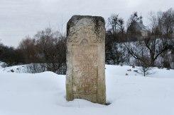 Rozdil Jewish cemetery