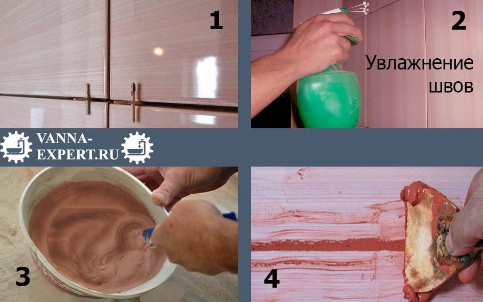 Coucles de coulis TILE ET EXÉCUTION Technique, étapes 1 à 4