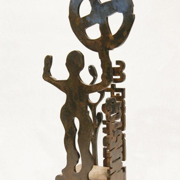 trofeos-mac-06