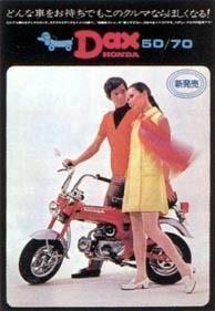 Cartel Honda Dax 50\70