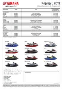Yamaha Waverunner prijslijst 2019