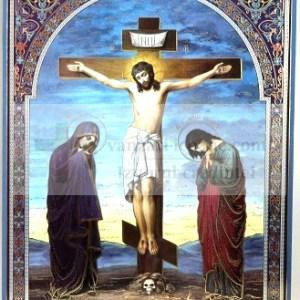Icoana Rastignirea Domnului nostru Iisus Hristos