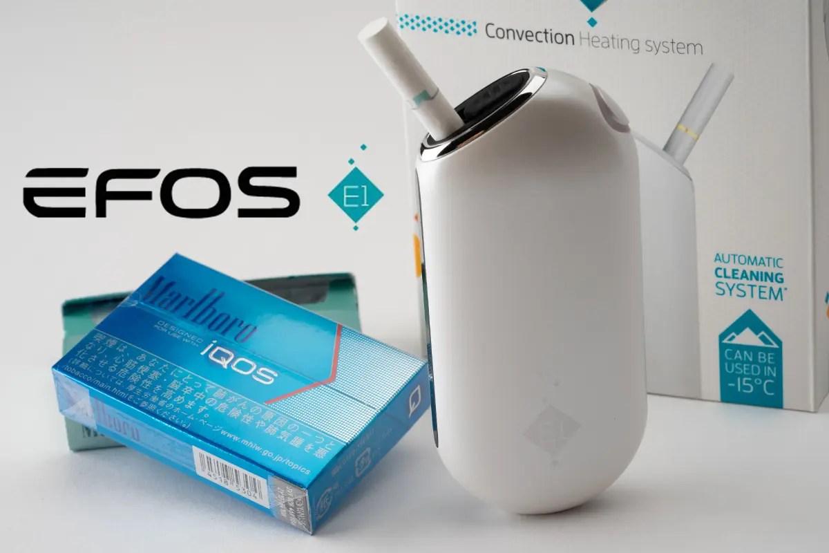 【iQOS互換】EFOS E1「イーフォス」徹底レビュー!