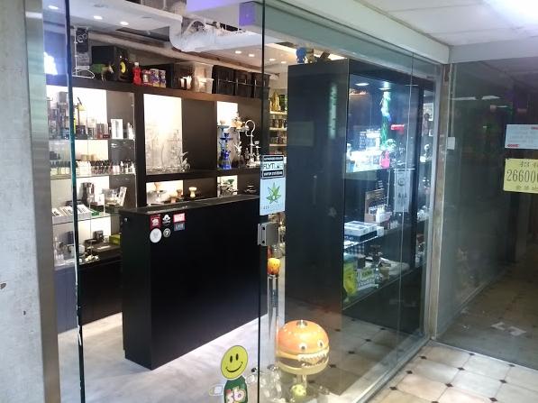 Hookah shop hong kong online reviews electronic cigarettes
