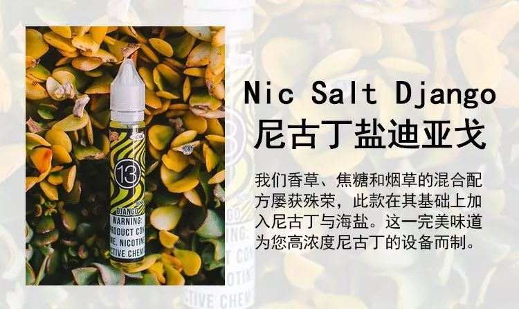 nic salt vape juice