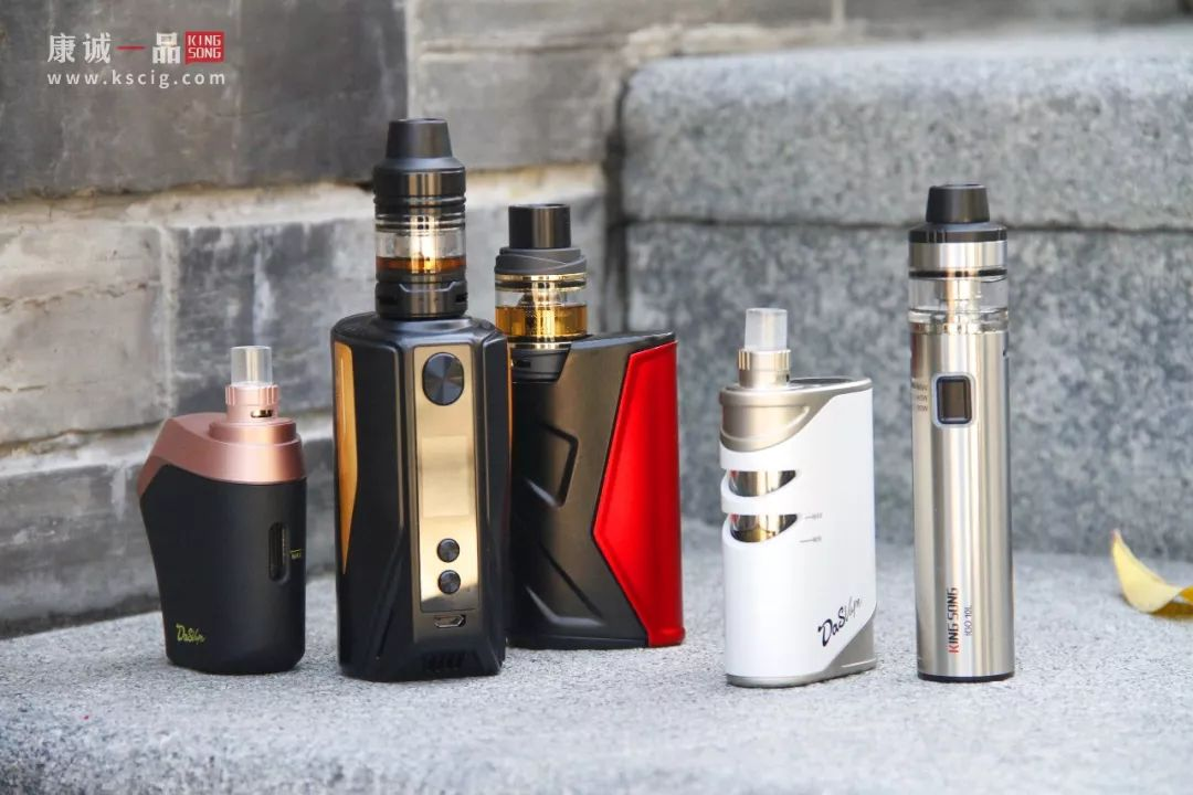 What technologies will lead the vape industry?