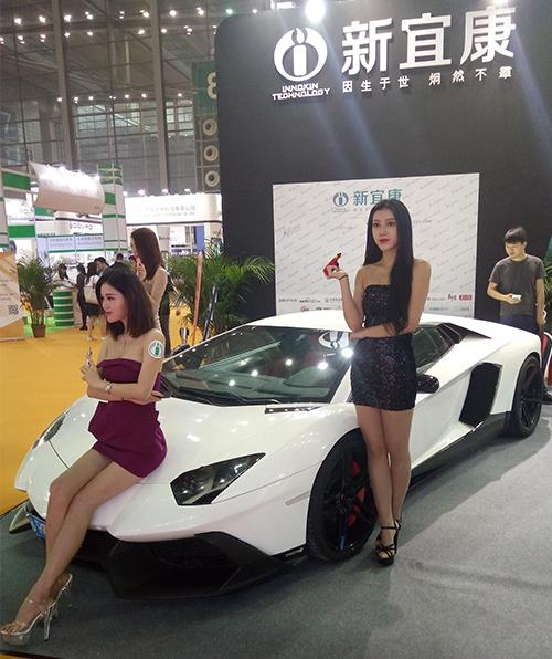 Best Vaping Girls 2019 Vape Hk innokin