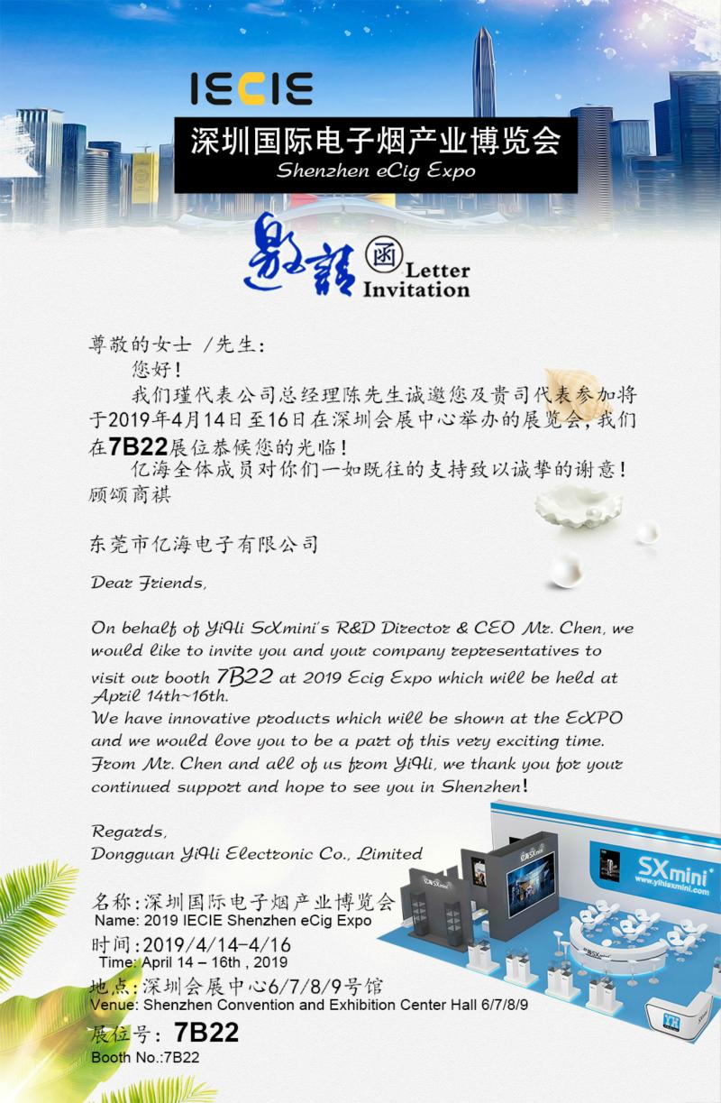 2019 Shenzhen eCig EXPO Invitation letter from SXmini