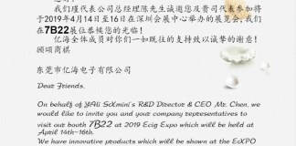 2019 Shenzhen eCig EXPO Invitation letter from SXmini
