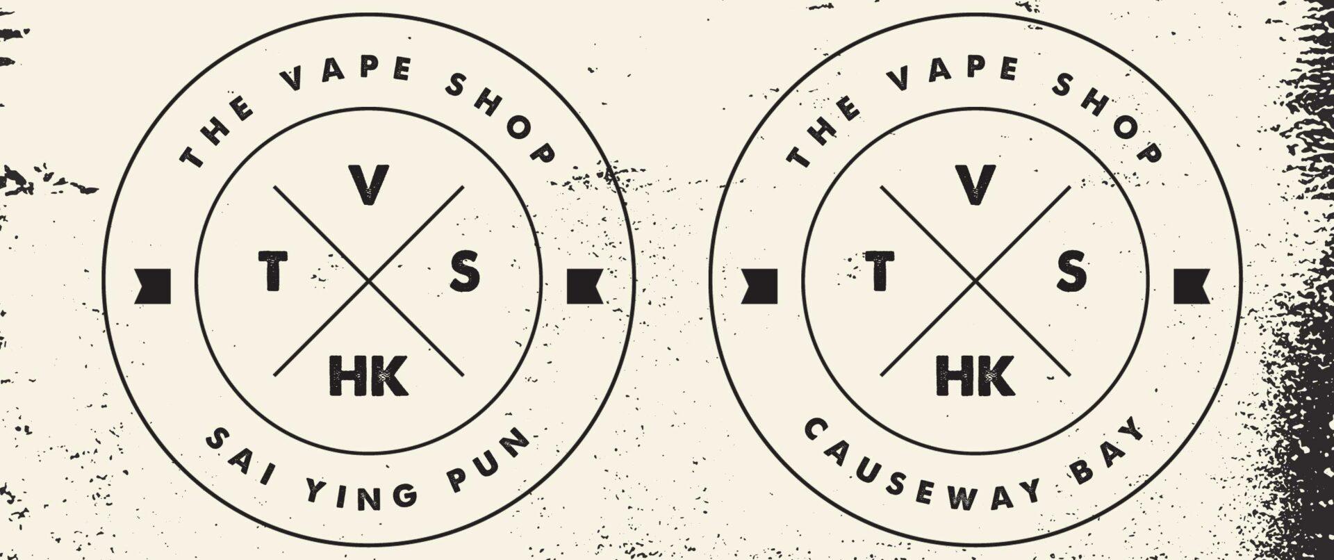 vape shop hong kong logo TVS-logos-website-banner
