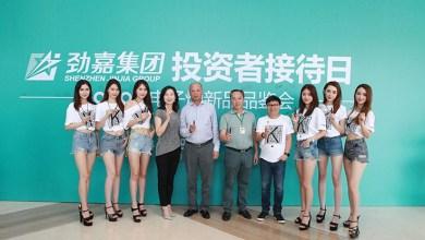 Foogo Vape of Jinjia Group