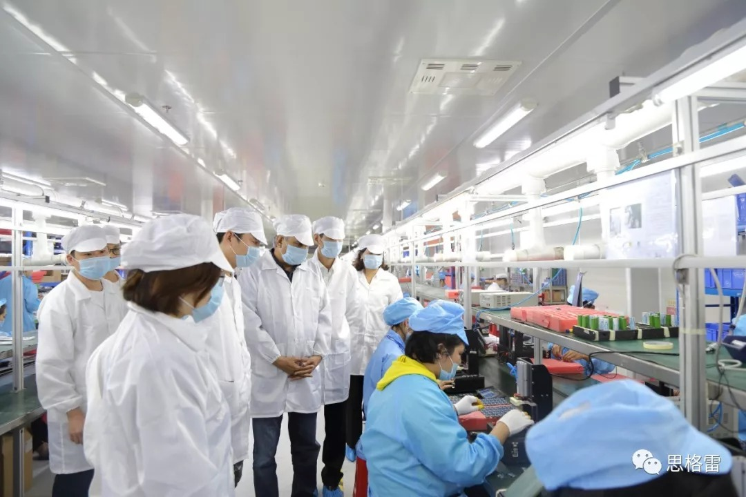 Officials of the United NationsInternational Trade Center visited Sigelei in Guangdong