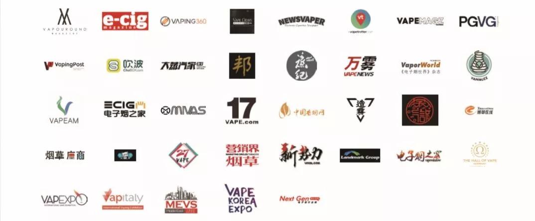 iecie exhibitor logo