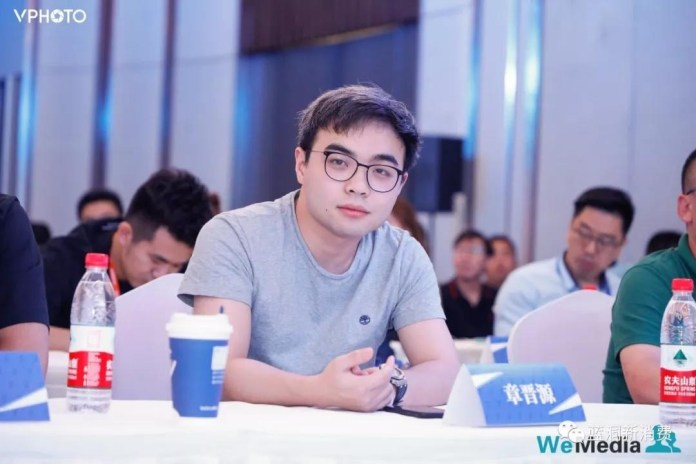 LINX Vape CEO