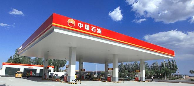 snowplus CNPC
