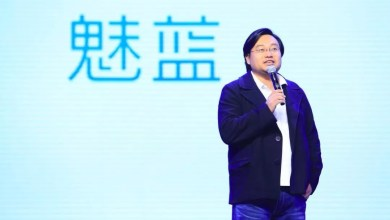 Li Nan, Senior Vice President of Meizu