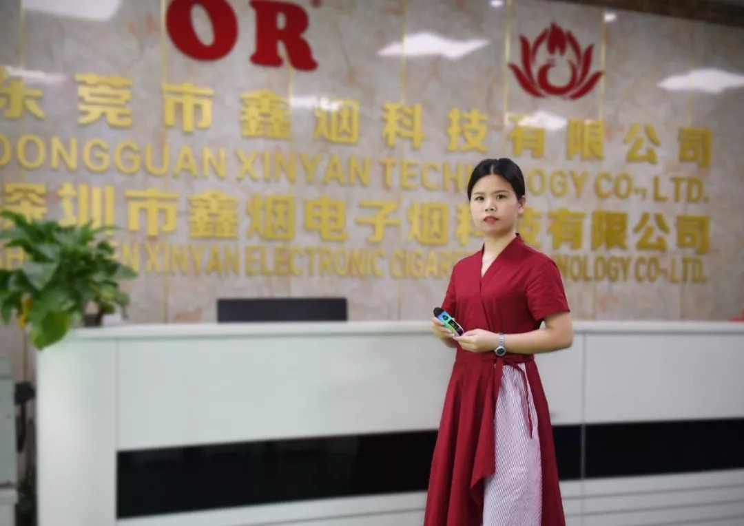 Madam He, CEO of Xinyan Science and Technology