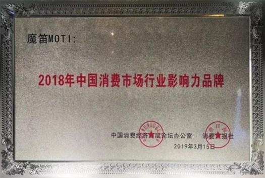 moti vape new product