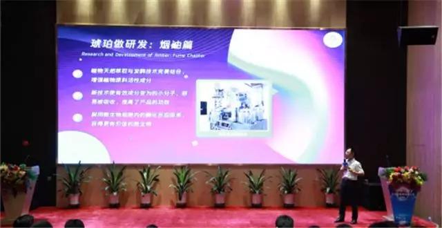 Speech by Lu Linlin, CTO of Amber Industry