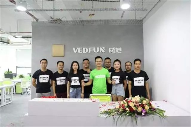 Zhuang Xiaofeng, founder and CEO of VEDFUN and VEDFUNTeam