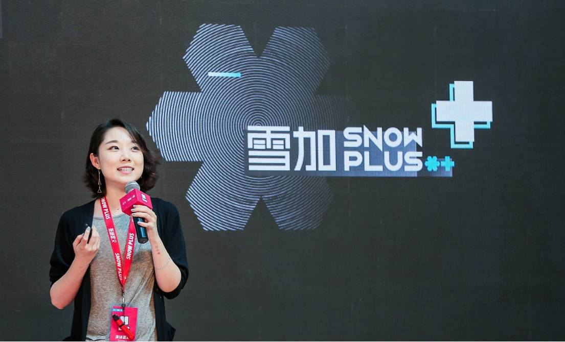 Wang Sa (This entrepreneur, who was born in 1993, said that she has full confidence in the e-cigarette industry.)