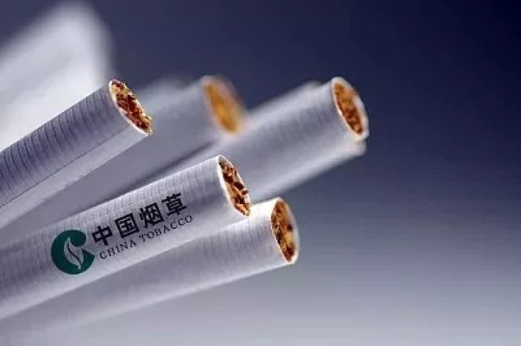 Tobacco taxation that cannot be cut off