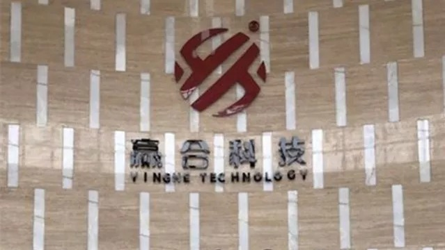 yinghe technology