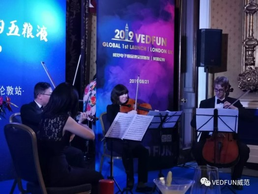 VEDFUN held a high-profile global tour new product launch
