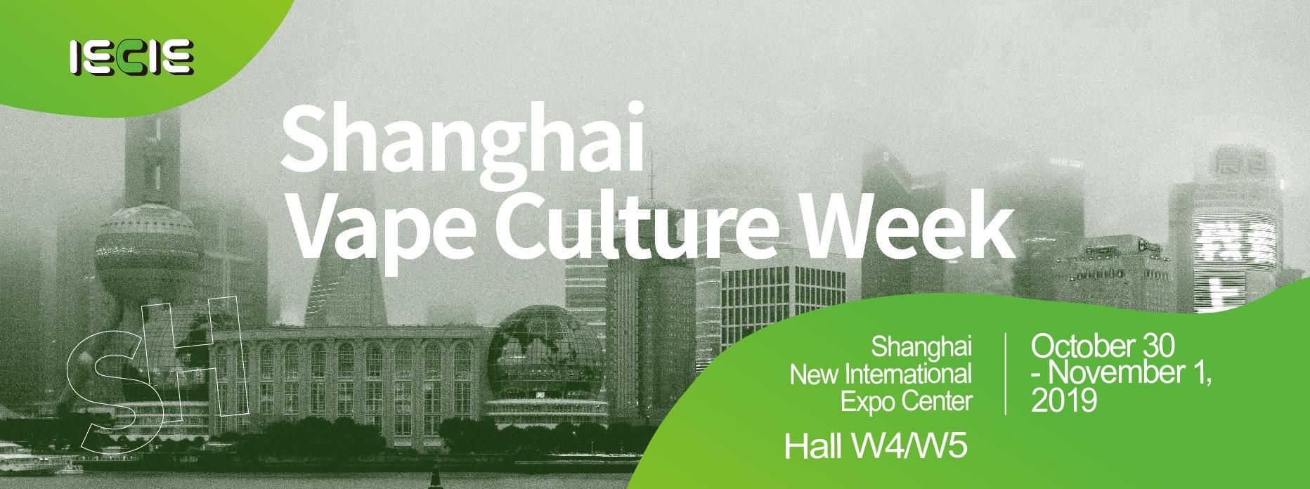 shanghai vape culture