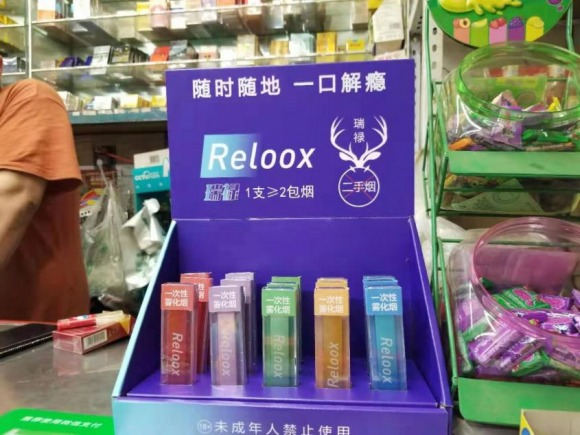 reloox disposable vape